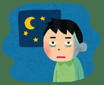 ハゲ 予防 寝不足